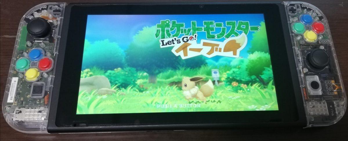 Nintendo Switch 本体 Joy-Con 透明シェルに換装しました
