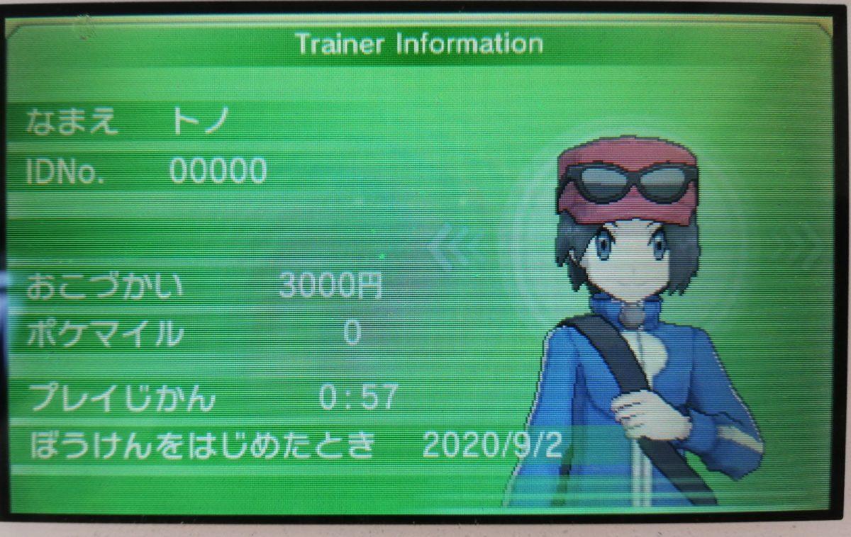ポケモン XY ID調整成功しました 00000